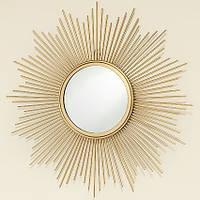 Настенное зеркало Солнце золото d50см