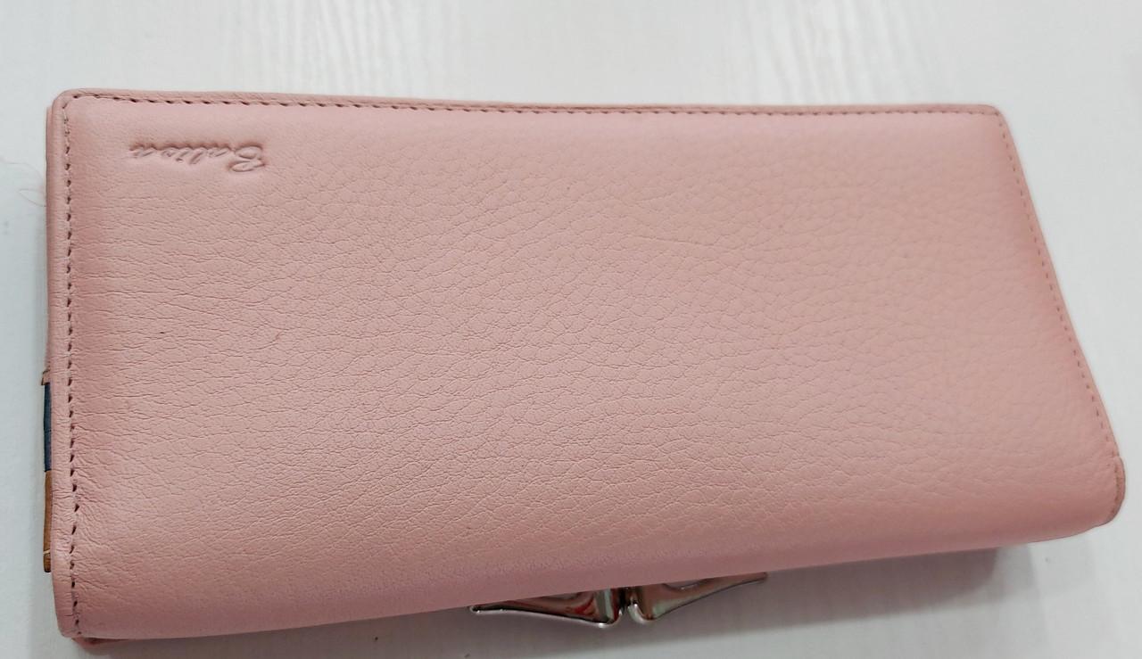 Женский кожаный кошелек Balisa 149-1011  пудра Женские кожаные кошельки БАЛИСА оптом Одесса 7 км