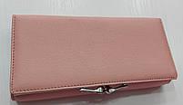 Женский кожаный кошелек Balisa 149-1011  пудра Женские кожаные кошельки БАЛИСА оптом Одесса 7 км, фото 4
