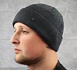 Мужская однотонная шапка с отворотом  синяя и  т. серая, фото 2