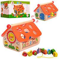 Деревянная игрушка Сортер домик, шнуровка, счеты, часы MD 1087