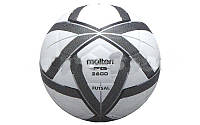 Мяч футзал №4 Клееный-PU MOLTEN F9G2600