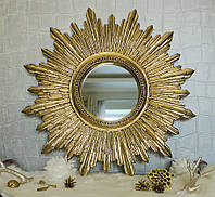 Декоративное зеркало Солнце Сияние 71 см