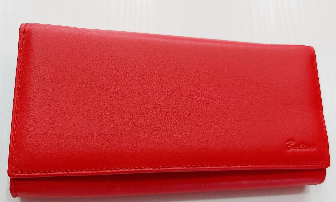 Женский кожаный кошелек Balisa 149-1013 красный Женские кожаные кошельки БАЛИСА оптом Одесса 7 км