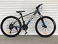 Спортивный горный велосипед Toprider 611 26 дюймов колеса Синий, фото 2