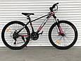Спортивный горный велосипед Toprider 611 26 дюймов колеса Синий, фото 6