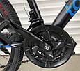 Спортивный горный велосипед Toprider 611 26 дюймов колеса Синий, фото 9