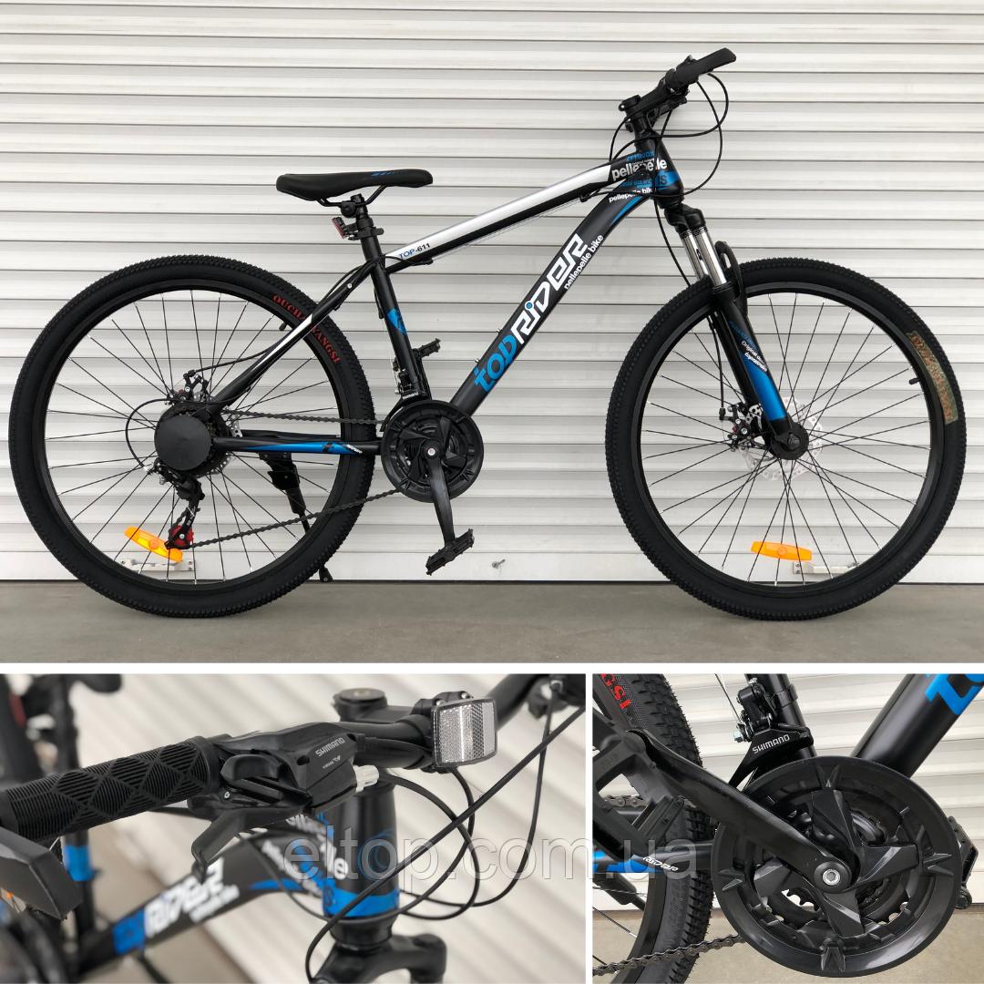 Спортивный горный велосипед Toprider 611 26 дюймов колеса Синий
