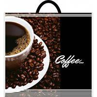 Пакет петлевая ручка 40*45 Кофе 25шт/уп.