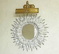 Зеркало солнце Sunny 55 см белый декор с золотом