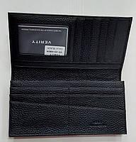 Мужское кожаное портмоне 23-04 black Кожаное портмоне БАЛИСА купить оптом Одесса 7 км, фото 2