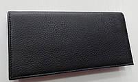 Мужское кожаное портмоне 23-04 black Кожаное портмоне БАЛИСА купить оптом Одесса 7 км, фото 5