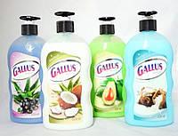 Жидкое мыло Gallus 650мл