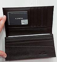 Мужское кожаное портмоне 22-04 brown Кожаное портмоне БАЛИСА купить оптом Одесса 7 км, фото 3