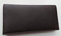 Мужское кожаное портмоне 11-04 brown Кожаное портмоне БАЛИСА купить оптом Одесса 7 км, фото 5