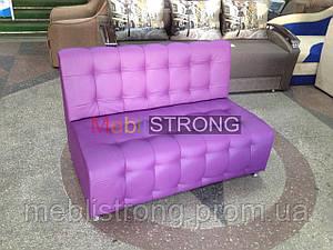 Диван для кафе, баров, ресторанов Прадо - фиолетовый цвет