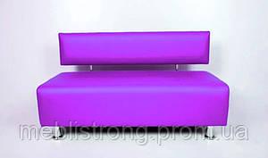 Диван для кафе, баров, ресторанов Лайф - фиолетовый матовый цвет