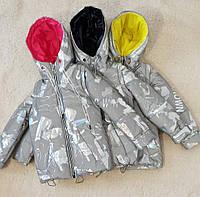 Демисезонная курточка трансформер для девочки 6-12 лет, фото 1
