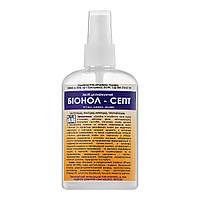 Бионол - Септ 100 мл с распылителем
