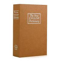 Коричневая книга-сейф для хранения денег на ключе. Стильный подарок для мужчины.