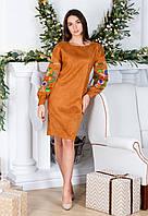 Жіноче плаття з красивими рукавами