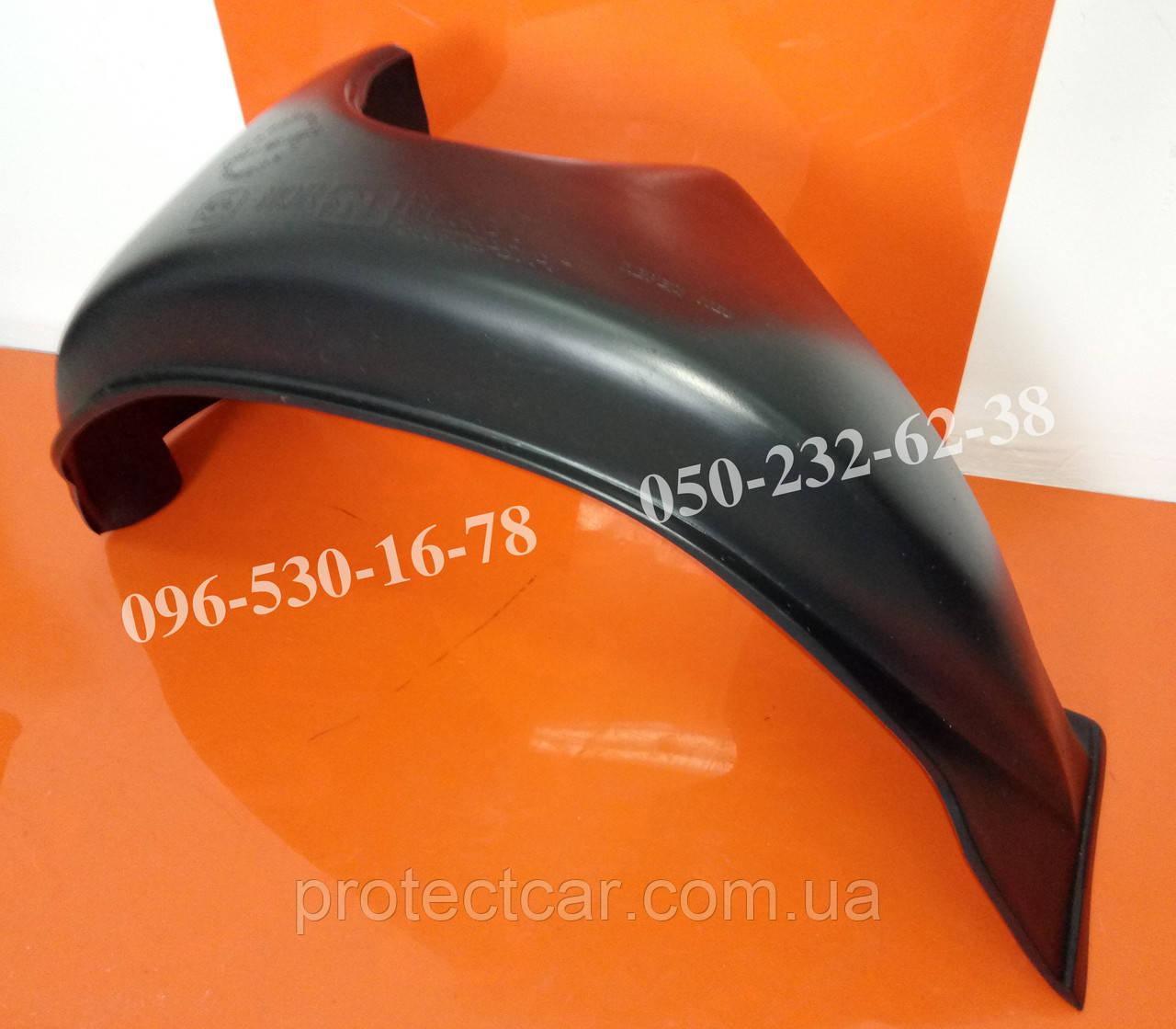Защита арок ВАЗ 2108 задние подкрылки