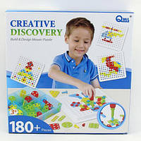 Детская разноцветная мозаика с отверткой Qml, 180 дет. Развивающая и обучающая игрушка для детей от 5 лет