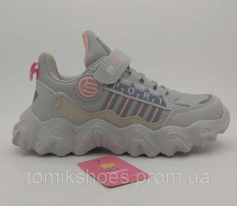 Кросівки на дівчинку Tom.m 7856K. 33-38 розміри.