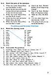 Книга для читання англійською мовою. 7 клас. English Reader. Давиденко Л., фото 7