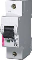 ETIMAT10 D 1p (80A-125А)