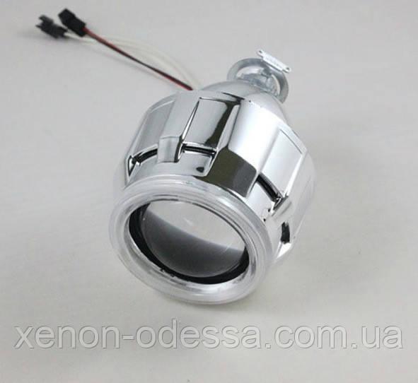 """Маска для ксеноновых линз G5 2.5"""" : Z260-2 cо светодиодными Ангельскими Глазками COB LED"""