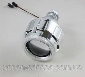 """Маска для ксеноновых линз G5 2.5"""" : Z260-2 cо светодиодными Ангельскими Глазками COB LED, фото 2"""
