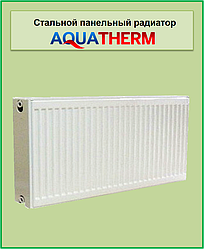 Стальной радиатор Aquaterm класс 22 300*1200 бок. подкл.
