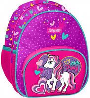 Рюкзак детский 1 Вересня Little pony 558542