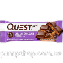 Протеин Quest Multi-Purpose Mix Protein Powder 26 порц. ( Без вкуса ), фото 3
