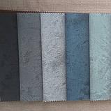 Мебельная ткань Дали 08 - blue (Dali 08 blue), фото 4