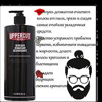 Мужской шампунь Uppercut