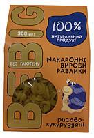 Макарони рисово-кукрузные без глютену РАВЛИК, 300 р, BEBIG