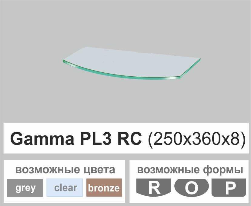 Стеклянная полка радиусная Commus PL3 RC (250х360х8мм)