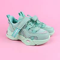 Кроссовки детские ментоловые для девочки тм Том.м размер 27,28,29,30,31