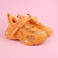 Детские кроссовки на девочку оранжевого цвета тм Том.М размер 27,28,29,32