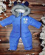 Зимний детский теплый комбинезон 6-12 мес (74 размер) на меху с капюшоном