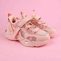 Детские кроссовки для девочки Розовые тм Том.М размер 27,28,29,30,31