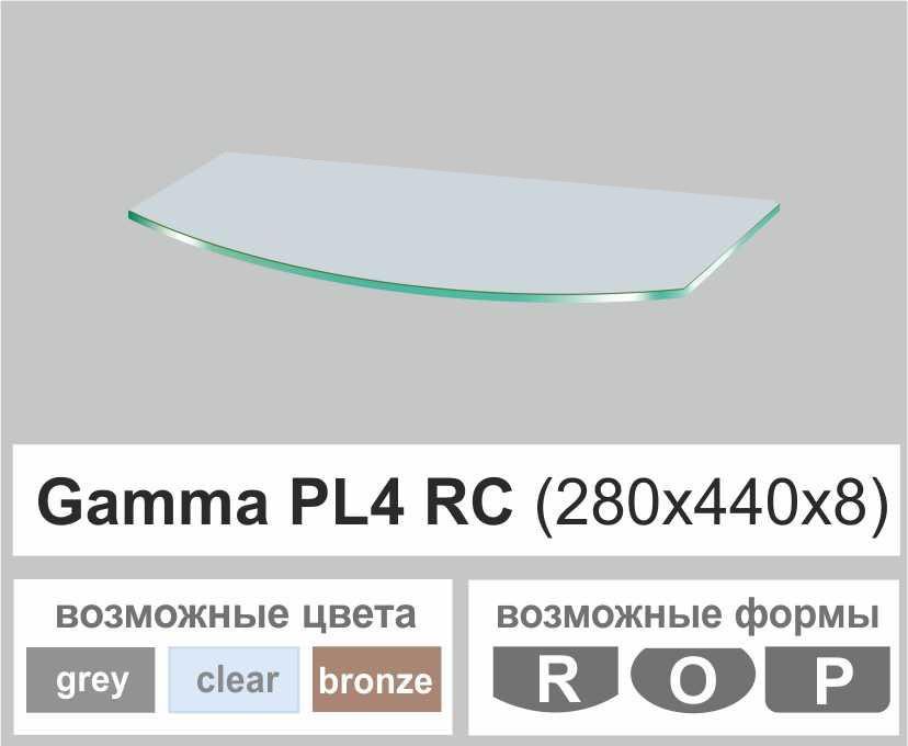 Полки стеклянные настенные навесные радиусные Commus PL4 RC (280х440х8мм)