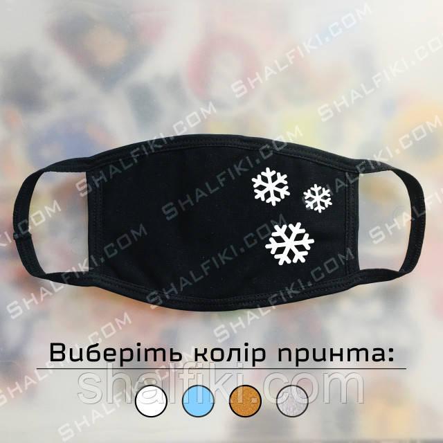 """""""Снежинки"""" черная защитная маска с принтом - ВЫБЕРИТЕ ЦВЕТ"""