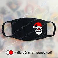 """""""Санта Клаус / Дед Мороз (Новый год)"""" черная защитная маска с принтом - белый и красный"""