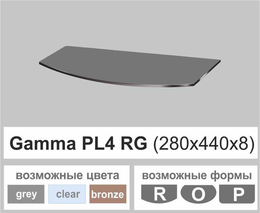 Стеклянная полка радиусная Commus PL4 RG (280х440х8мм)