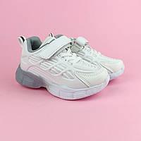 Кроссовки Белые для детей тм Том.м размер 27,28,29,30,31