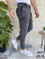 Мужские приуженные джинсы мом серые REDMAN