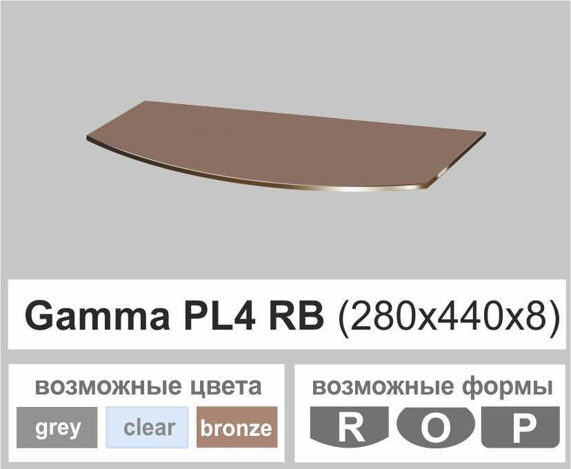 Стеклянная полка радиусная Commus PL4 RB (280х440х8мм)